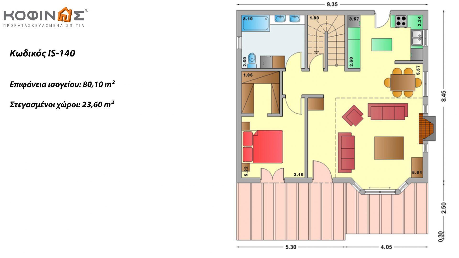 Ισόγεια Κατοικία με Σοφίτα IS-140, συνολικής επιφάνειας 140,00 τ.μ., συνολική επιφάνεια στεγασμένων χώρων 23,60 τ.μ.