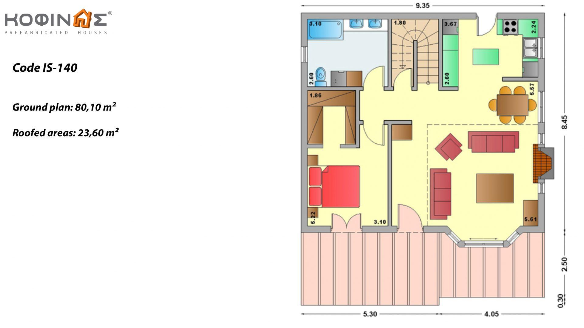 1-story house with attic IS-140, total surface of 140,00 m²,roofed areas 23,60 m²