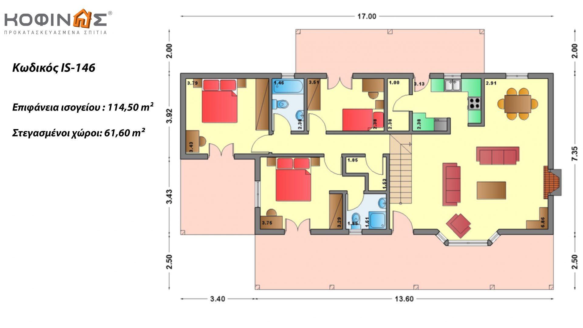 Ισόγεια Κατοικία με Σοφίτα IS-146, συνολικής επιφάνειας 146,60 τ.μ., συνολική επιφάνεια στεγασμένων χώρων 61,60 τ.μ.