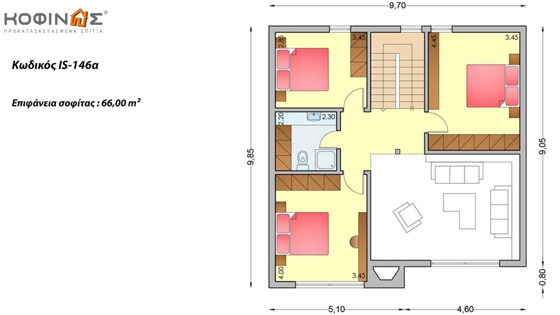 Ισόγεια Κατοικία με Σοφίτα IS-146a, συνολικής επιφάνειας 146,57 τ.μ., συνολική επιφάνεια στεγασμένων χώρων 22,00 τ.μ.