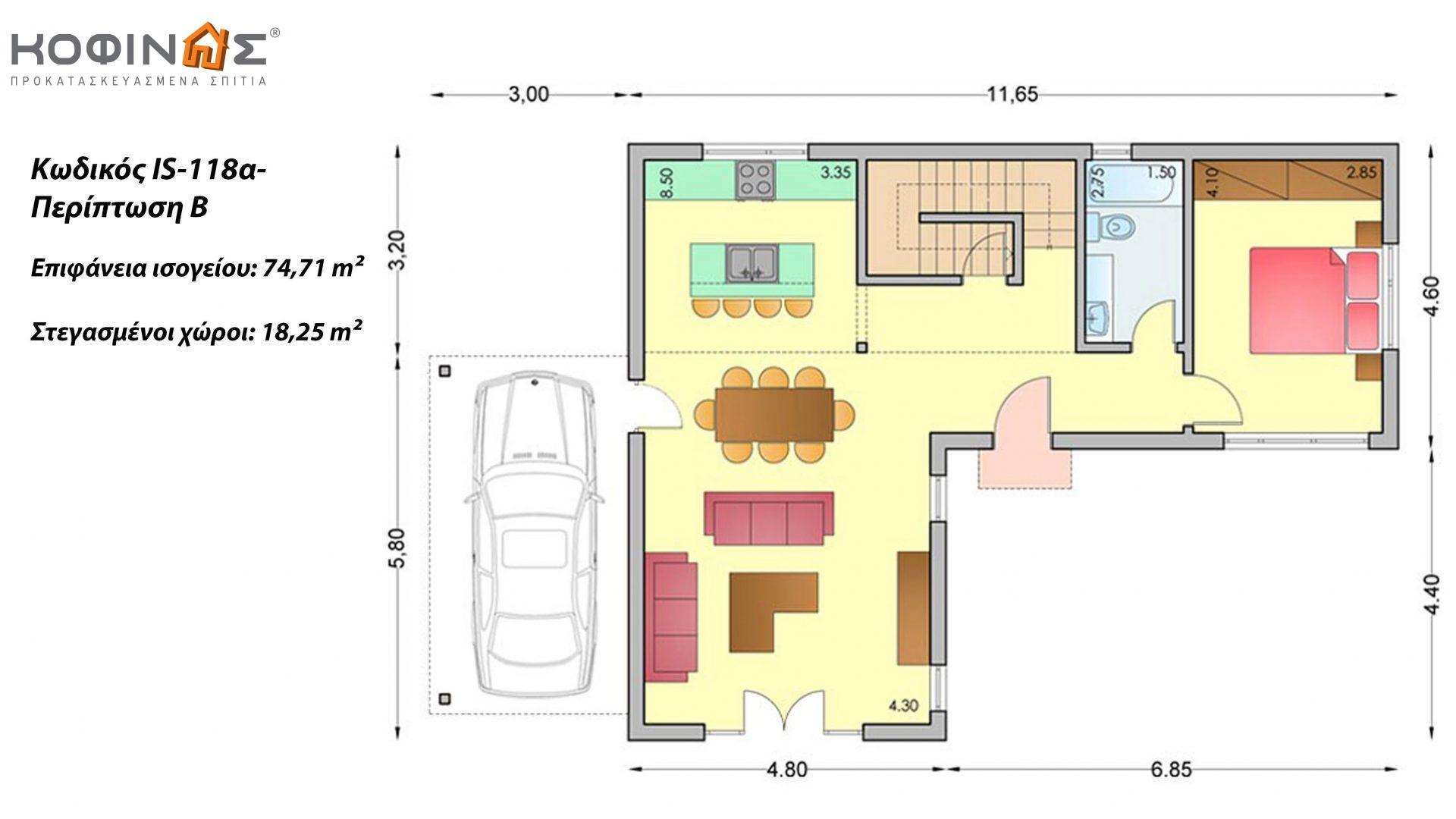 Ισόγεια Κατοικία με Σοφίτα IS-118α, συνολικής επιφάνειας 118,22 τ.μ. ,συνολική επιφάνεια στεγασμένων χώρων 18,25 τ.μ.