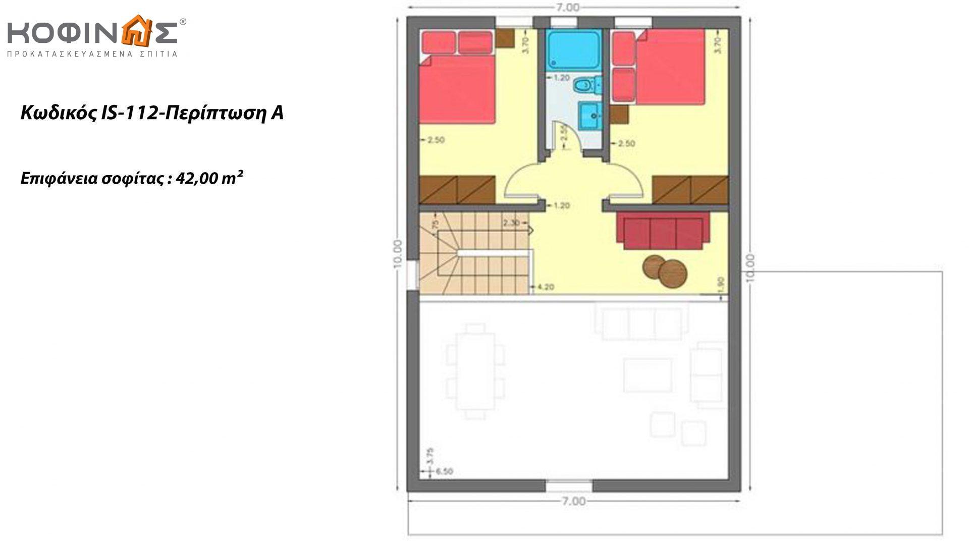Ισόγεια Κατοικία με Σοφίτα IS-112, συνολικής επιφάνειας 112,00 τ.μ. ,συνολική επιφάνεια στεγασμένων χώρων 6,30 τ.μ.
