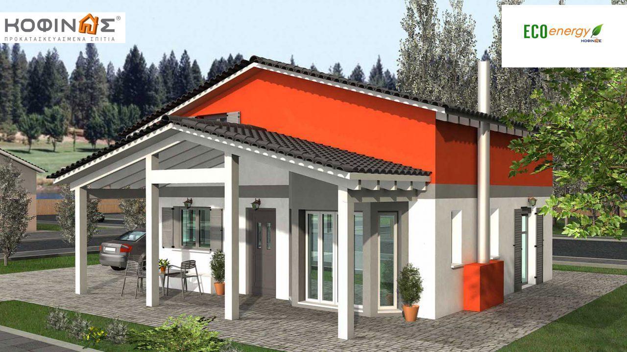 Ισόγεια Κατοικία με Σοφίτα IS-116, συνολικής επιφάνειας 116,90 τ.μ. ,συνολική επιφάνεια στεγασμένων χώρων 26,70 τ.μ. featured image