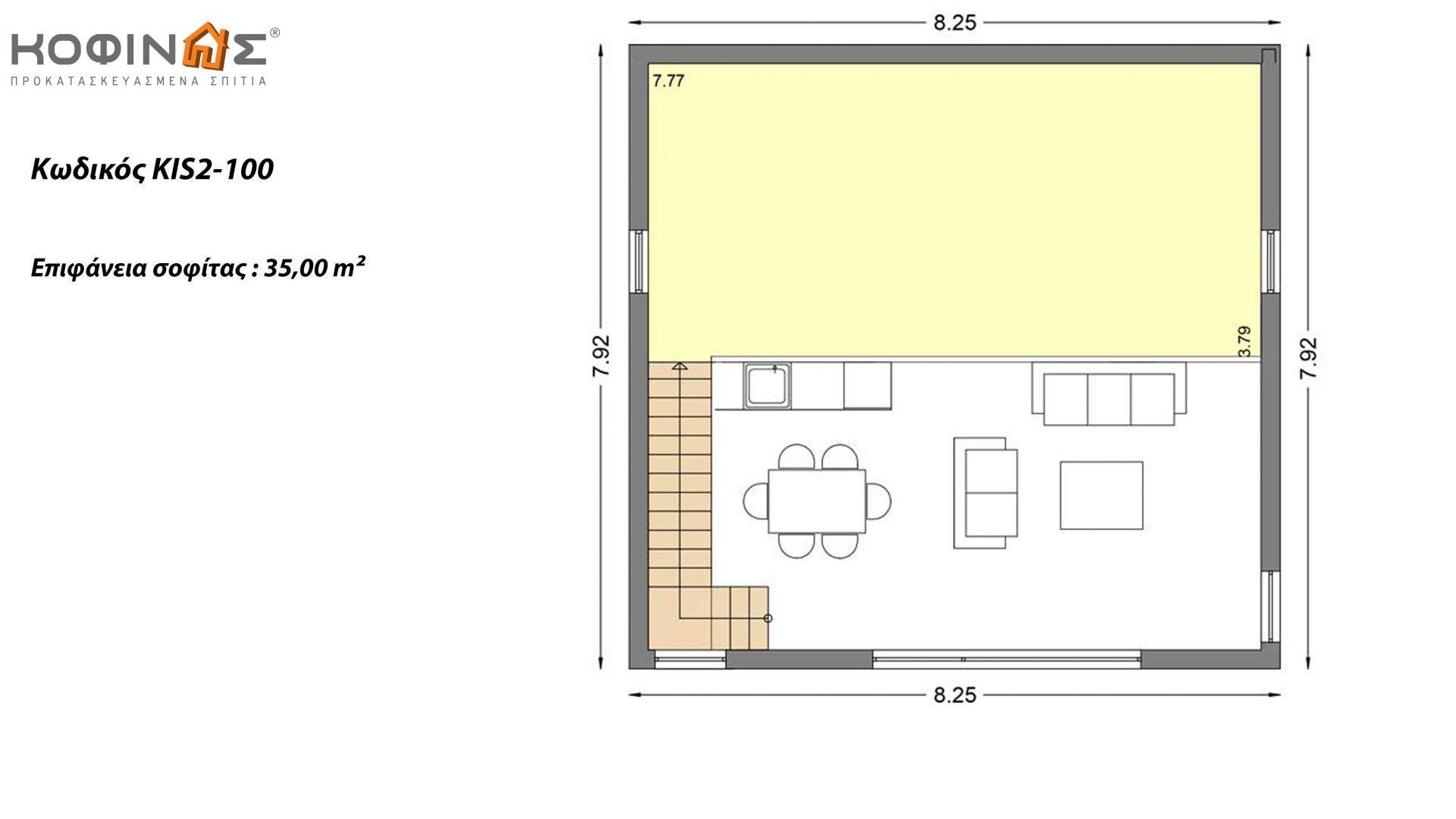 Ισόγεια Κατοικία με Σοφίτα KIS2-100, συνολικής επιφάνειας 100,37 τ.μ. ,συνολική επιφάνεια στεγασμένων χώρων 14,97 τ.μ.