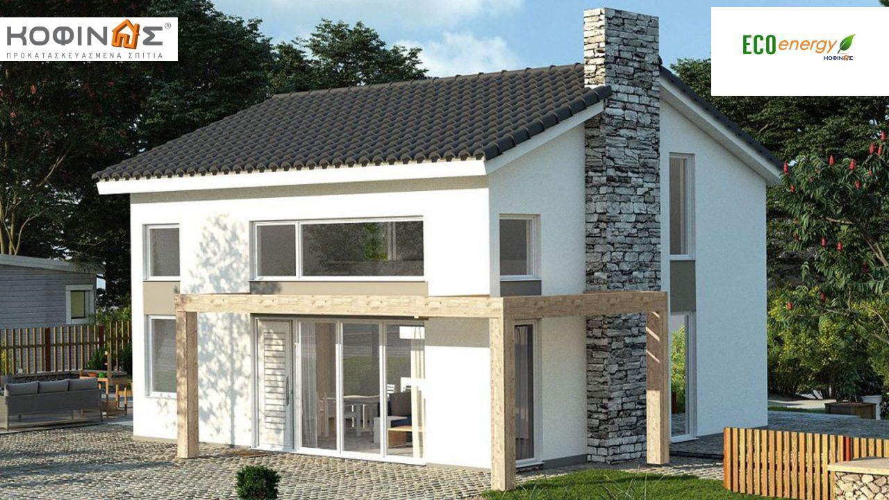Ισόγεια Κατοικία με Σοφίτα KIS2-100, συνολικής επιφάνειας 100,37 τ.μ. ,συνολική επιφάνεια στεγασμένων χώρων 14,97 τ.μ. featured image