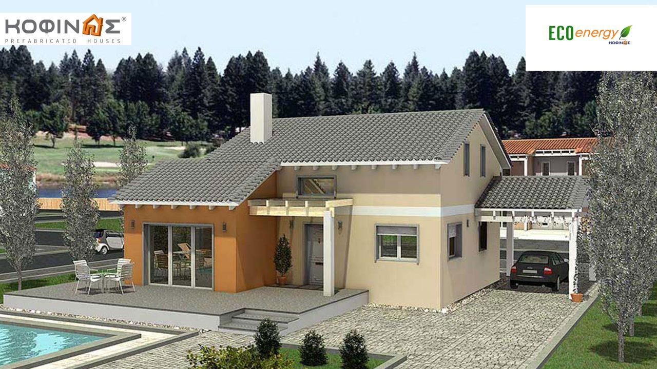 1-story house with attic IS-139, total surface of 139,70 m²,roofed areas 21,25 m² featured image