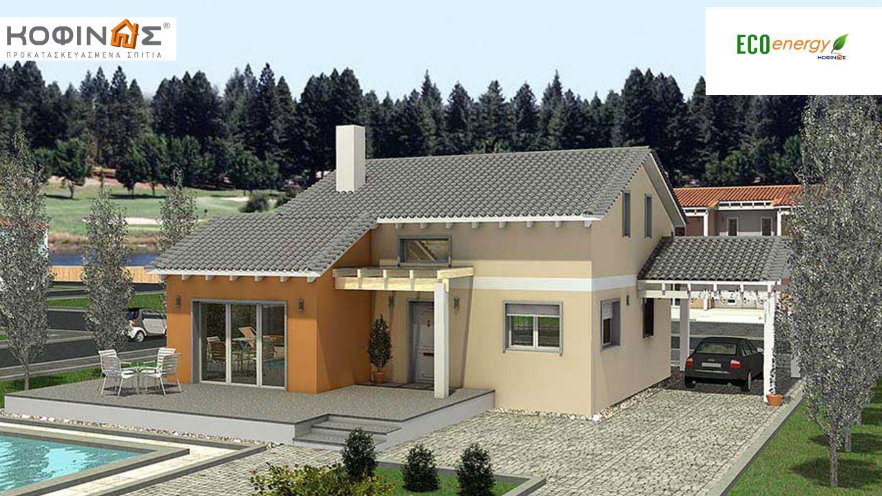 Ισόγεια Κατοικία με Σοφίτα IS-139, συνολικής επιφάνειας 139,70 τ.μ. ,συνολική επιφάνεια στεγασμένων χώρων 21,25 τ.μ. featured image