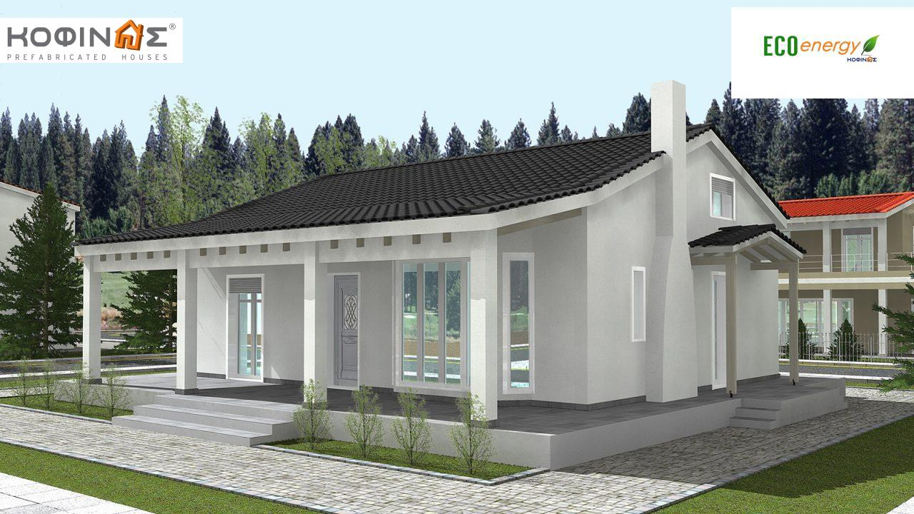 1-story house with attic IS-119, total surface of 119,70 m² ,roofed areas 27,70 m² featured image