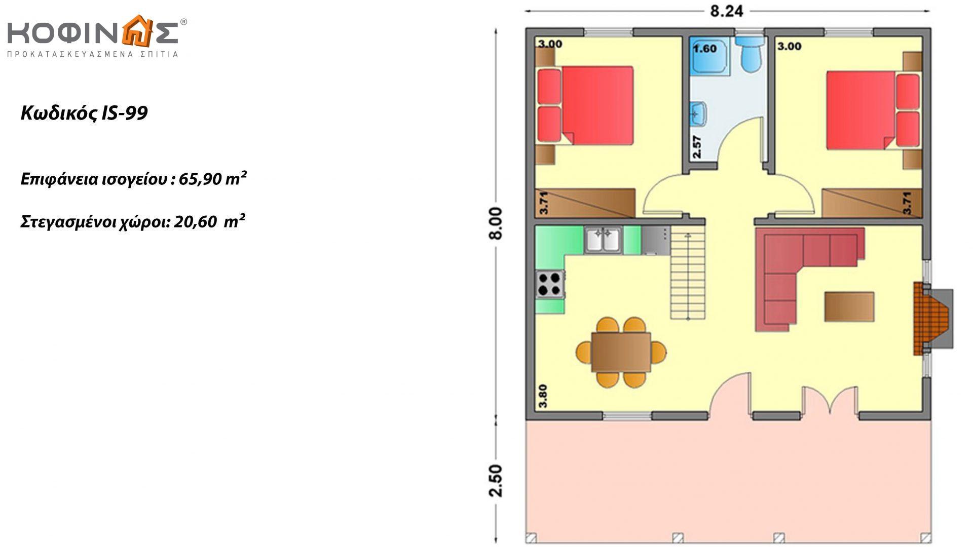 Ισόγεια Κατοικία με Σοφίτα IS-99, συνολικής επιφάνειας 99,10 τ.μ. ,συνολική επιφάνεια στεγασμένων χώρων 20,60 τ.μ.