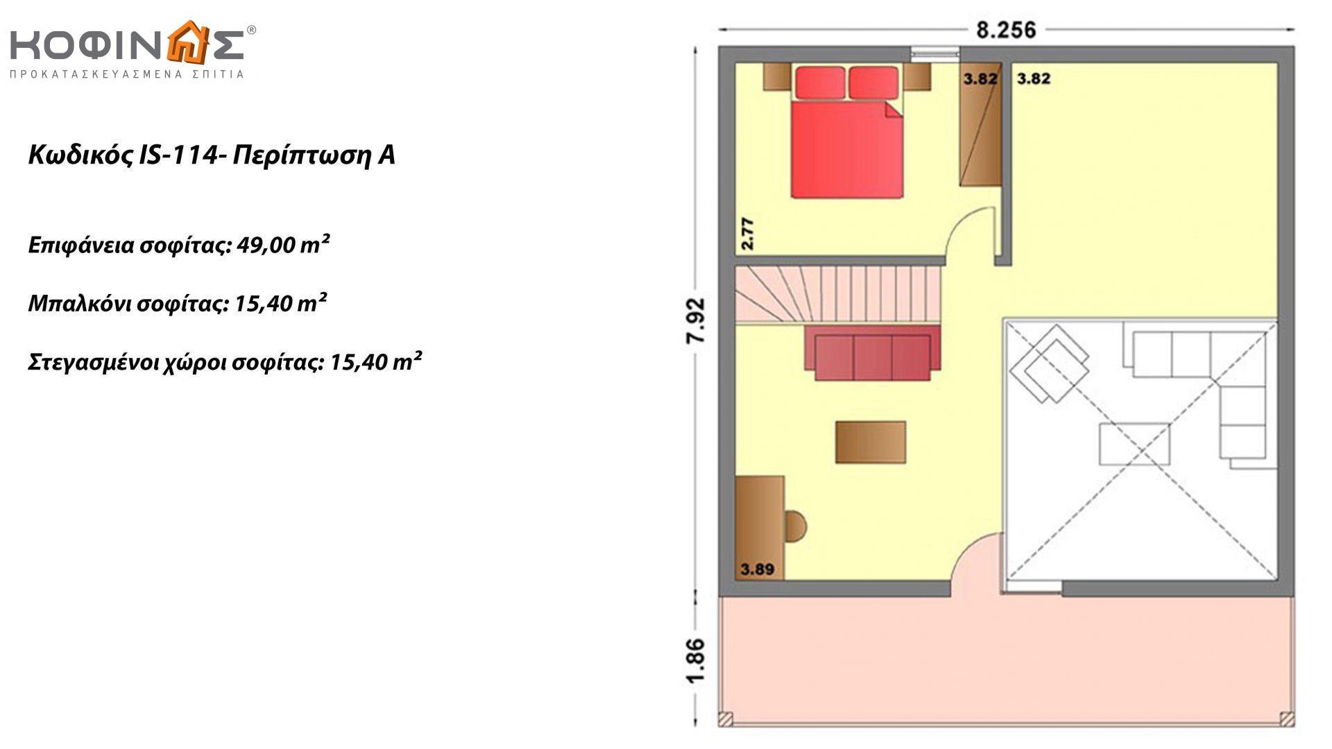 Ισόγεια Κατοικία με Σοφίτα IS-114, συνολικής επιφάνειας 114,40 τ.μ. ,συνολική επιφάνεια στεγασμένων χώρων 30,80 τ.μ., μπαλκόνι 15,40τ.μ.