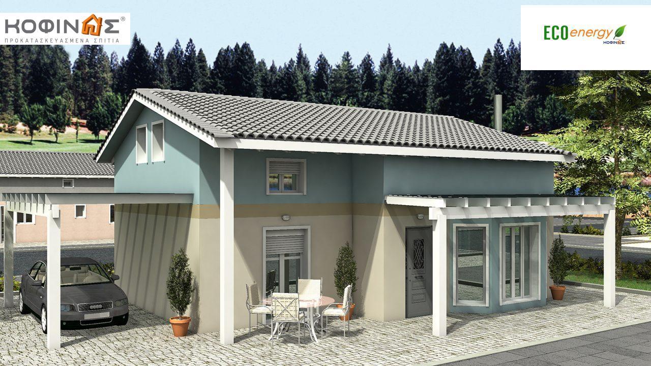 Ισόγεια Κατοικία με Σοφίτα IS-118, συνολικής επιφάνειας 118,20 τ.μ. featured image