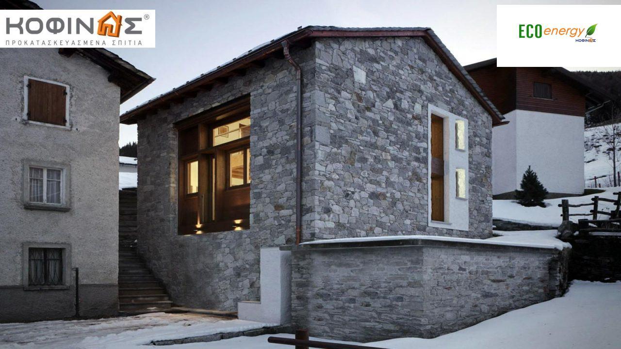 Ισόγεια Κατοικία με Σοφίτα IS-101a, συνολικής επιφάνειας 101,60 τ.μ. featured image