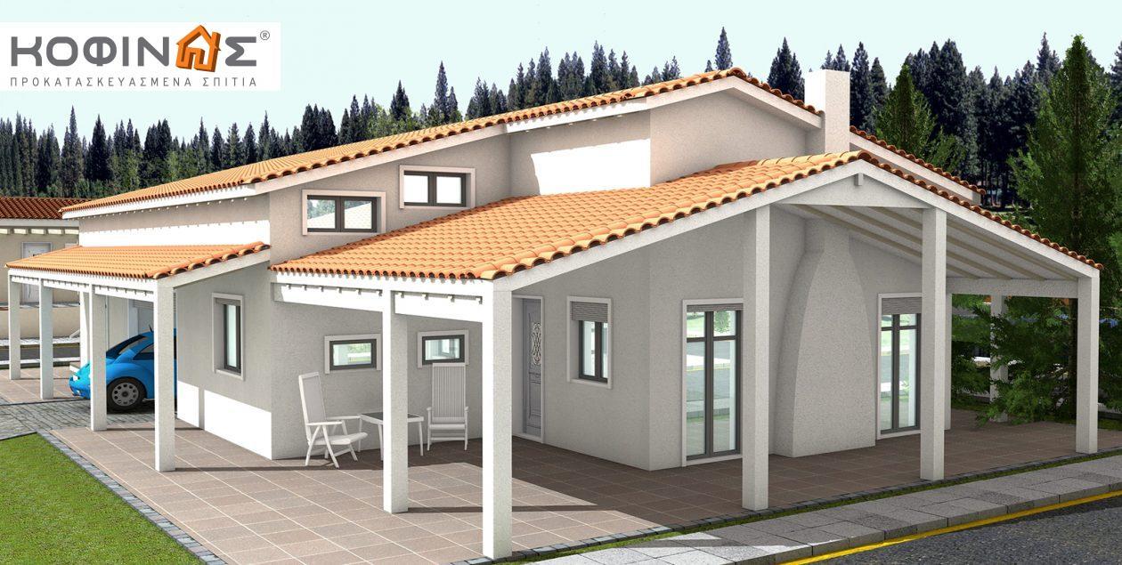 Ισόγεια Κατοικία με Σοφίτα IS-234,συνολικής επιφάνειας 234,80τ.μ. featured image