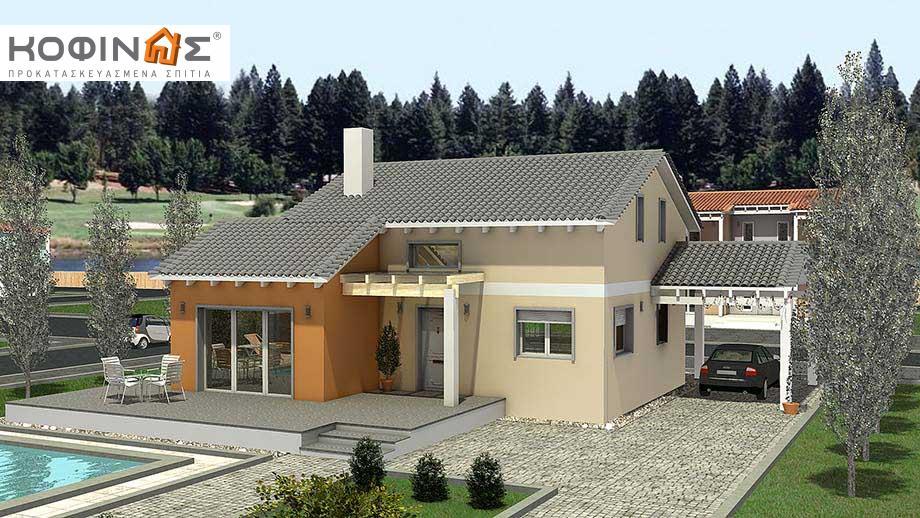 Ισόγεια Κατοικία με Σοφίτα IS-139, συνολικής επιφάνειας 139,70 τ.μ. featured image