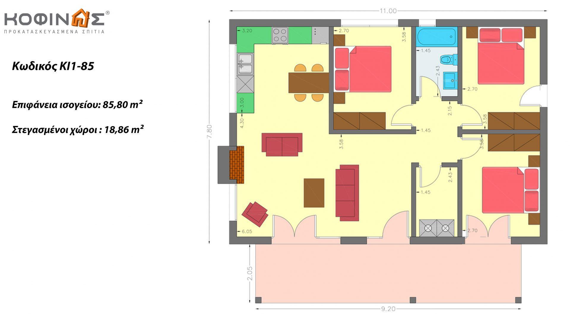 Ισόγεια Κατοικία KI1-85 συνολικής επιφάνειας 85,80 τ.μ., στεγασμένοι χώροι 18,86 τ.μ