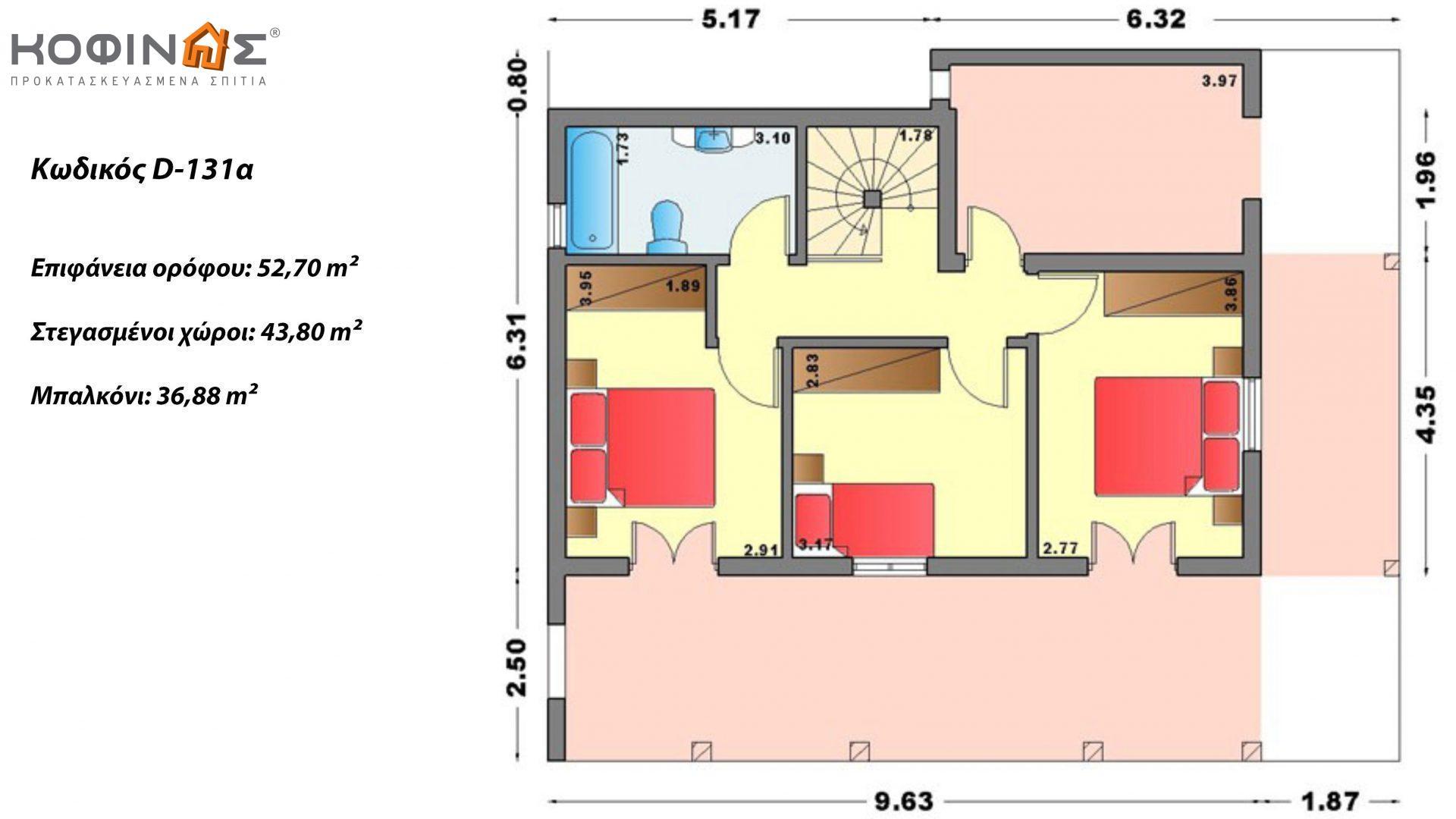 Διώροφη Κατοικία D-131a, συνολικής επιφάνειας 131,50 τ.μ., συνολική επιφάνεια στεγασμένων χώρων 76.70 τ.μ., μπαλκόνια 36.88 τ.μ.