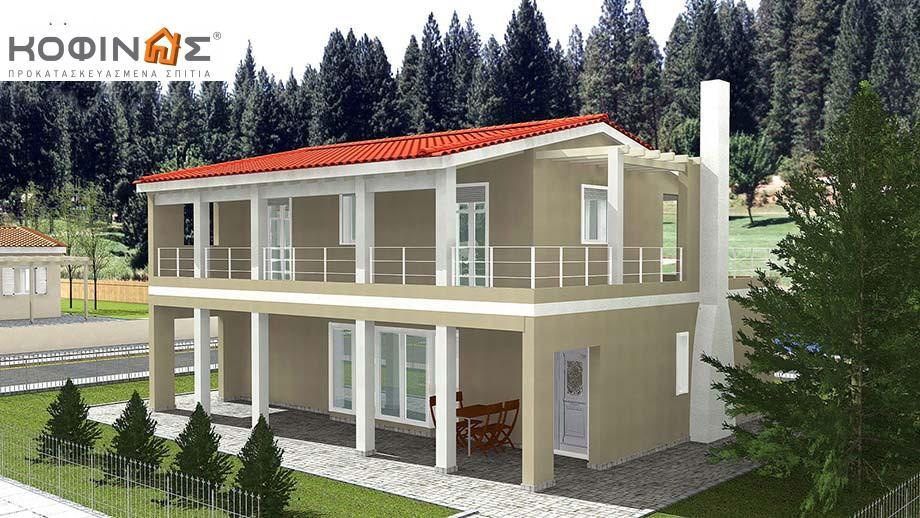 Διώροφη Κατοικία D-131a, συνολικής επιφάνειας 131,50 τ.μ. featured image