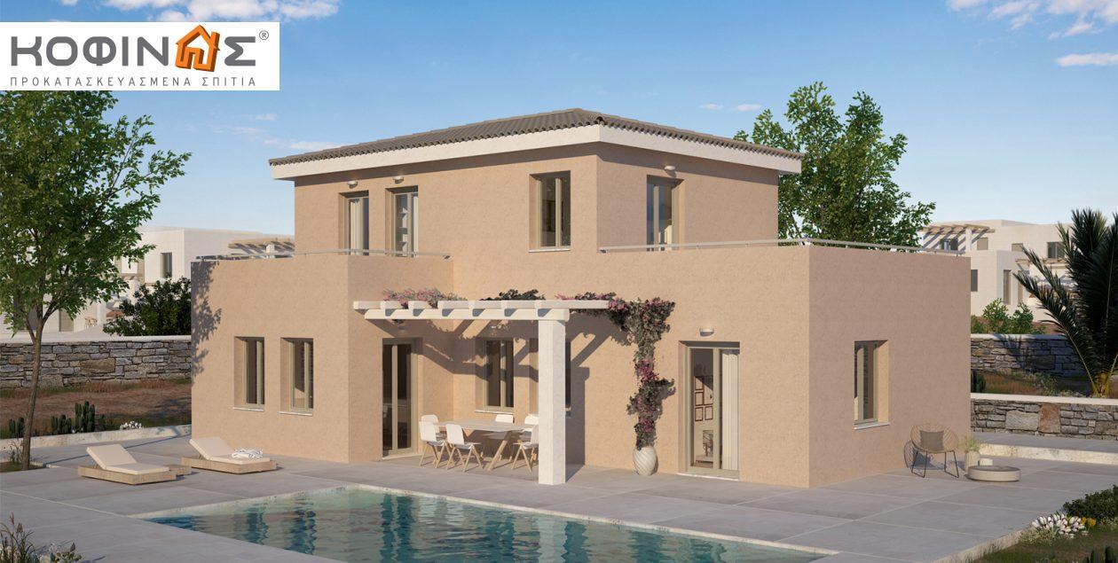 Διώροφη Κατοικία D-142, συνολικής επιφάνειας 142,47 τ.μ. featured image