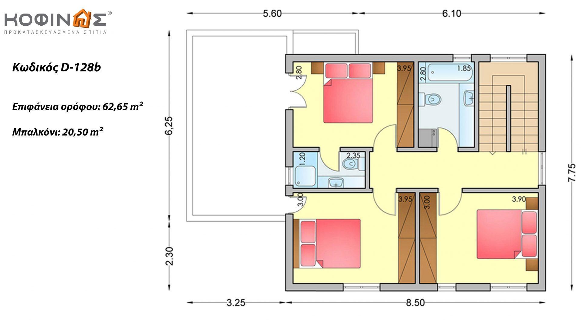 Διώροφη Κατοικία D-125, συνολικής επιφάνειας 125,30 τ.μ., συνολική επιφάνεια στεγασμένων χώρων 4.70 τ.μ., μπαλκόνια 20.50 τ.μ.