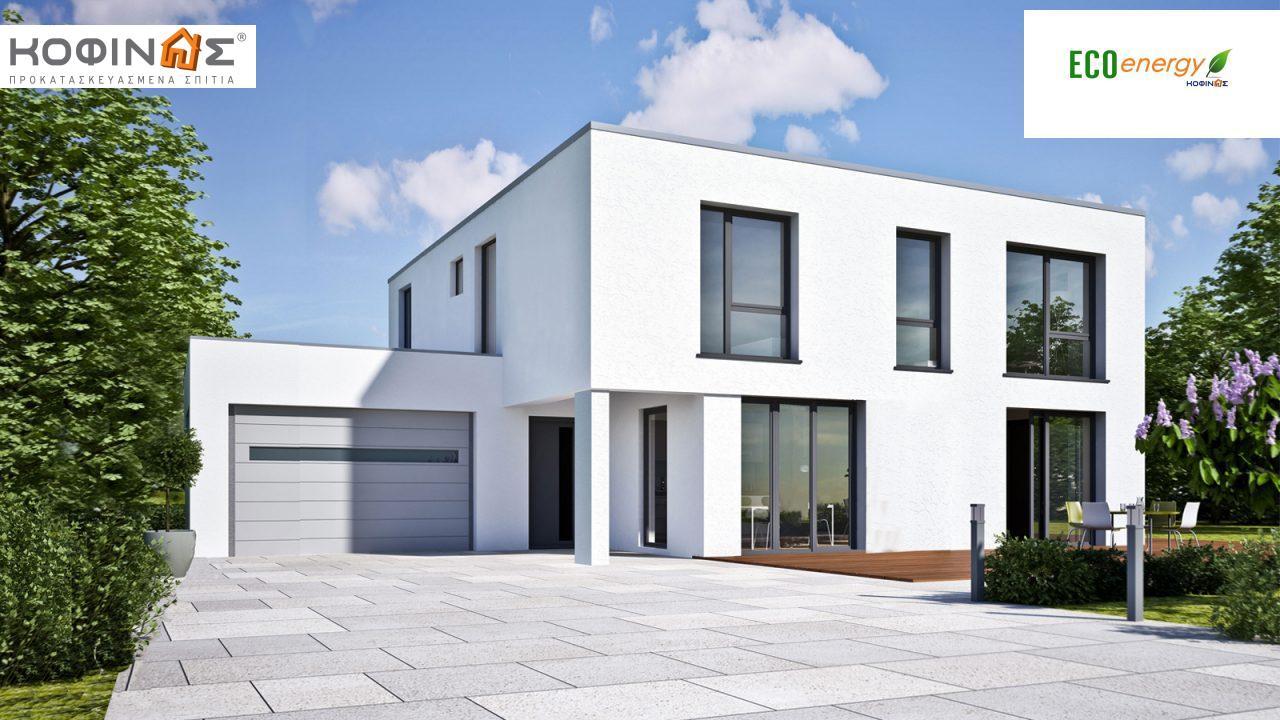 Διώροφη Κατοικία D-125, συνολικής επιφάνειας 125,30 τ.μ., +Γκαράζ 20.50 m²(=145.80 m²),συνολική επιφάνεια στεγασμένων χώρων 4.70 τ.μ., μπαλκόνια 20.50 τ.μ. featured image