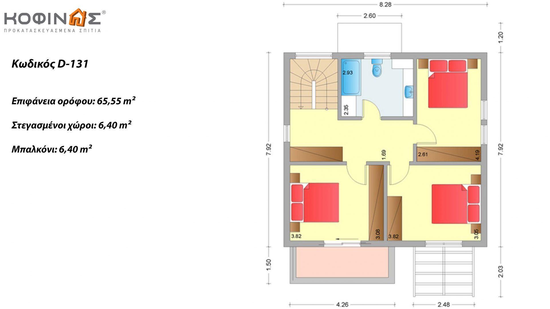 Διώροφη Κατοικία D-131, συνολικής επιφάνειας 131,10 τ.μ., συνολική επιφάνεια στεγασμένων χώρων 20.94 τ.μ., μπαλκόνια 6.40 τ.μ.