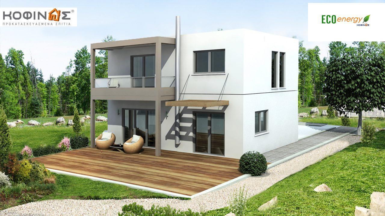 Διώροφη Κατοικία D-131, συνολικής επιφάνειας 131,10 τ.μ., συνολική επιφάνεια στεγασμένων χώρων 20.94 τ.μ., μπαλκόνια 6.40 τ.μ. featured image