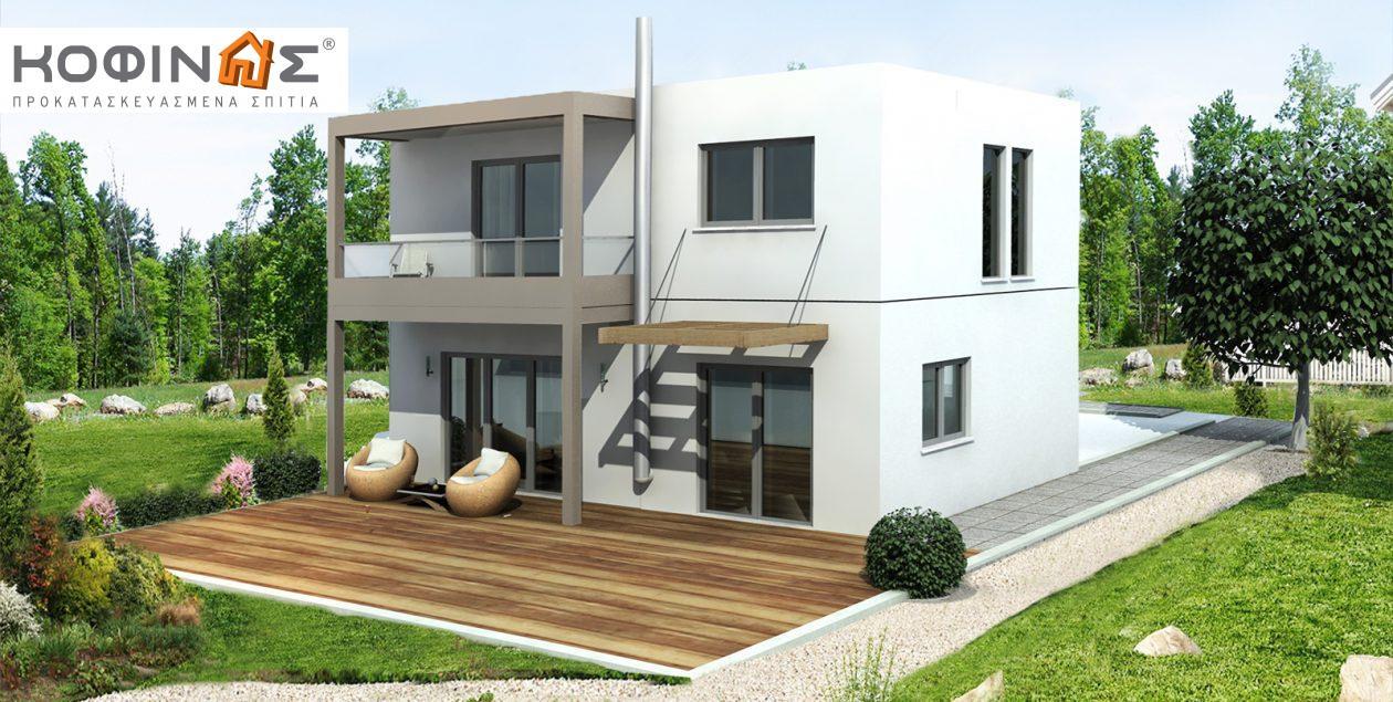 Διώροφη Κατοικία D-131, συνολικής επιφάνειας 131,10 τ.μ. featured image