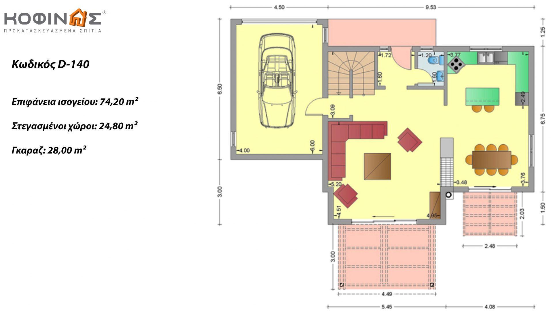 Διώροφη Κατοικία D-140, συνολικής επιφάνειας 140,20 τ.μ., συνολική επιφάνεια στεγασμένων χώρων 33.00 τ.μ., μπαλκόνια 8.20 τ.μ.
