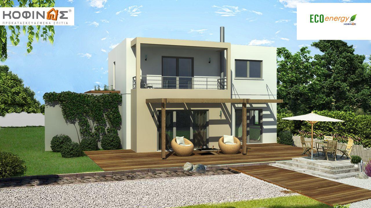 Διώροφη Κατοικία D-140, συνολικής επιφάνειας 140,20 τ.μ., συνολική επιφάνεια στεγασμένων χώρων 33.00 τ.μ., μπαλκόνια 8.20 τ.μ. featured image