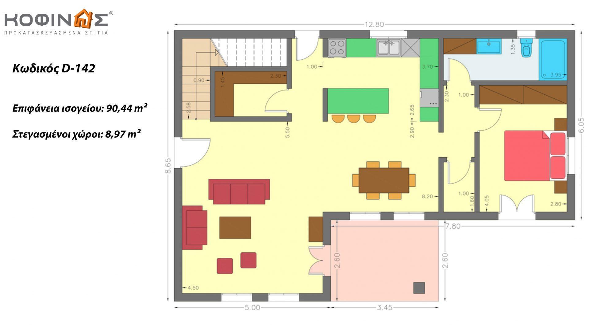 Διώροφη Κατοικία D-142, συνολικής επιφάνειας 142,47 τ.μ., συνολική επιφάνεια στεγασμένων χώρων 8.97 τ.μ., μπαλκόνια 38.41 τ.μ.