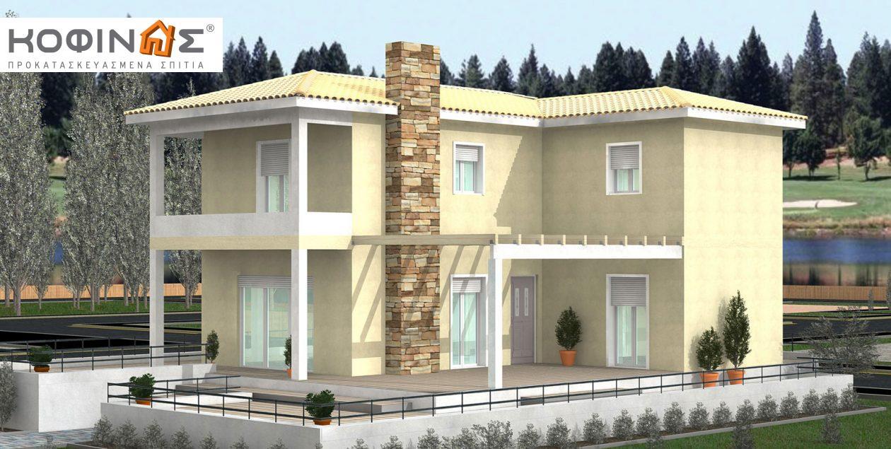 Διώροφη Κατοικία D-148, συνολικής επιφάνειας 148,00 τ.μ. featured image