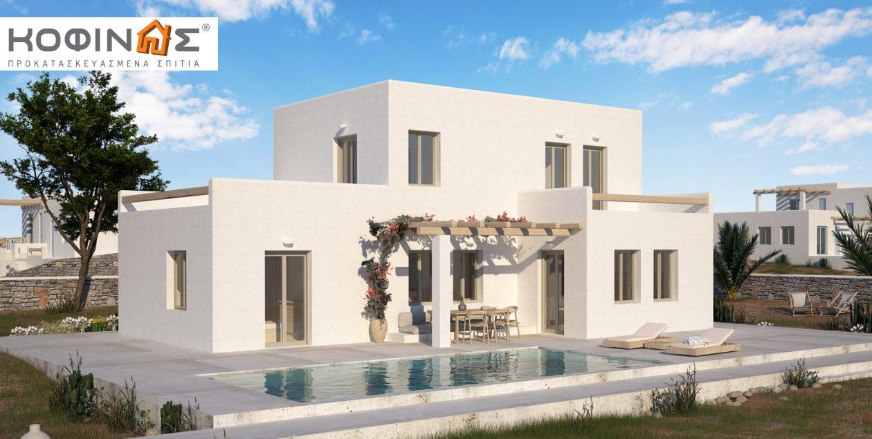 Διώροφη Κατοικία D-152, συνολικής επιφάνειας 152,15 τ.μ. featured image