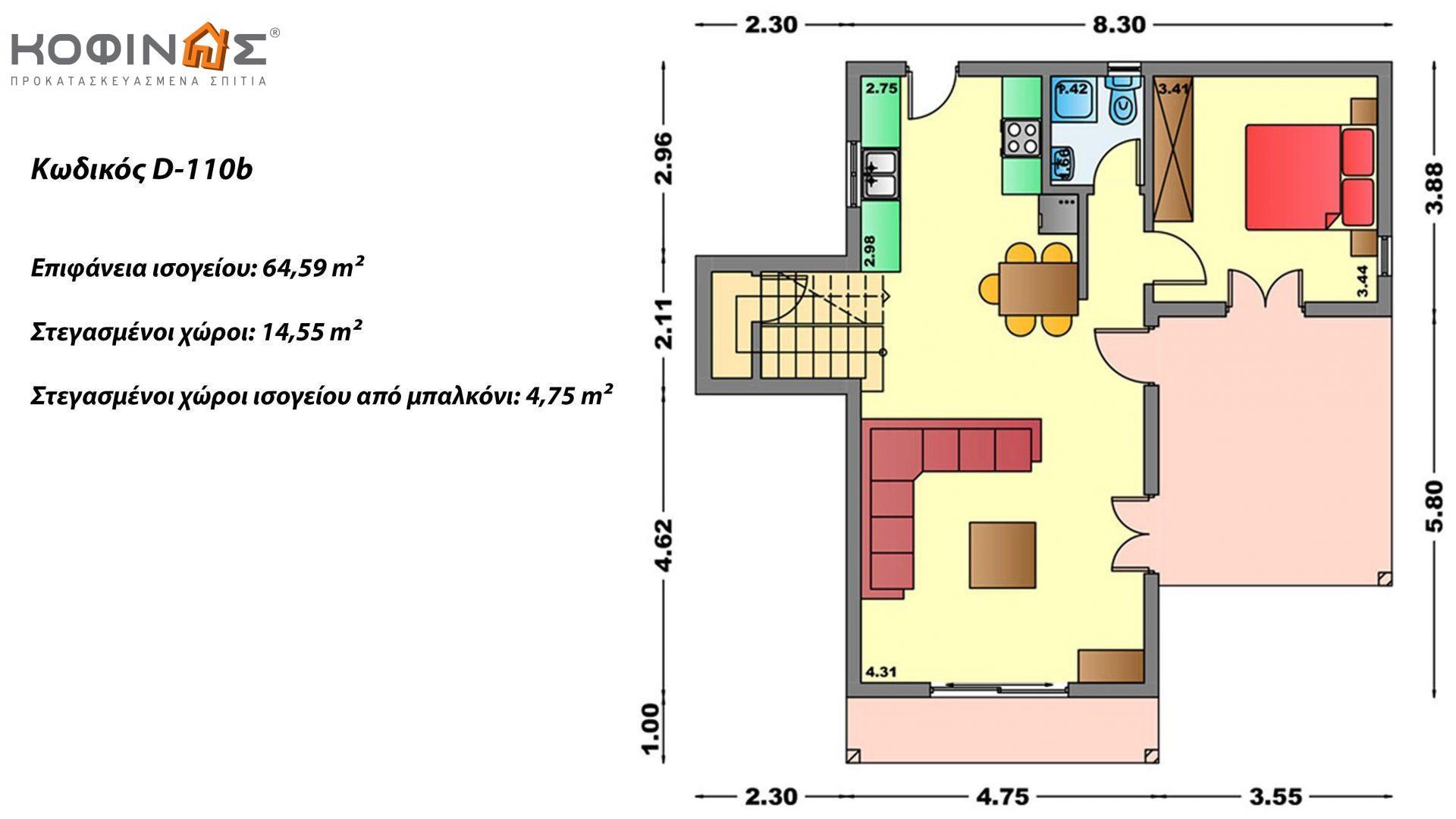 Διώροφη Κατοικία D-110b, συνολικής επιφάνειας 110,72 τ.μ. , συνολική επιφάνεια στεγασμένων χώρων 42.57 τ.μ., μπαλκόνια 23.27 τ.μ.