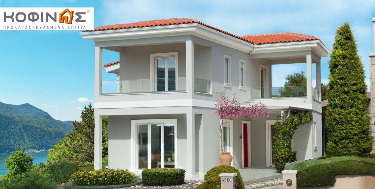 Διώροφη Κατοικία D-110b, συνολικής επιφάνειας 110,72 τ.μ. featured image