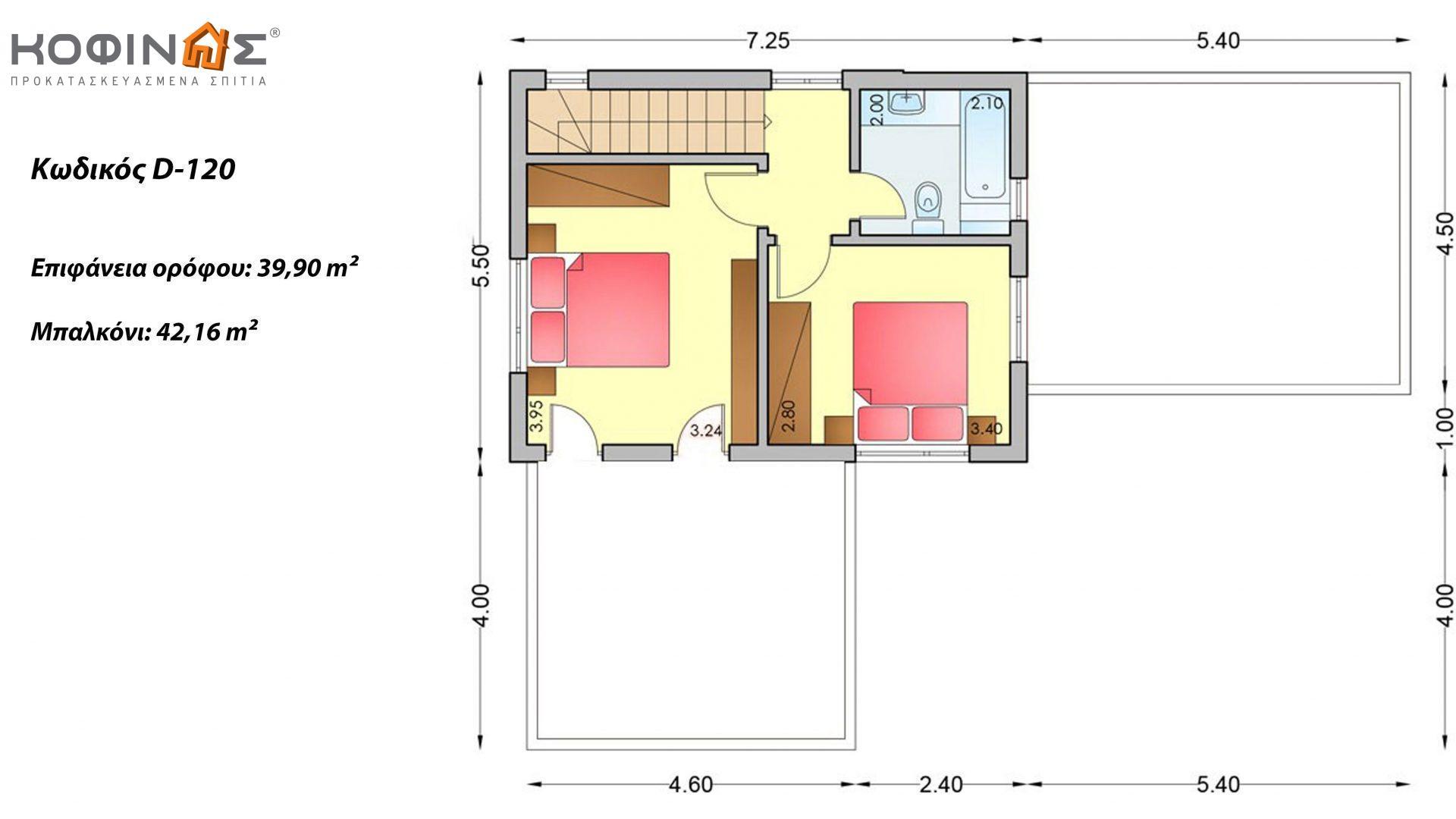 Διώροφη Κατοικία D-120, συνολικής επιφάνειας 120,20 τ.μ. , συνολική επιφάνεια στεγασμένων χώρων 18.00 τ.μ., μπαλκόνια 42.16 τ.μ.