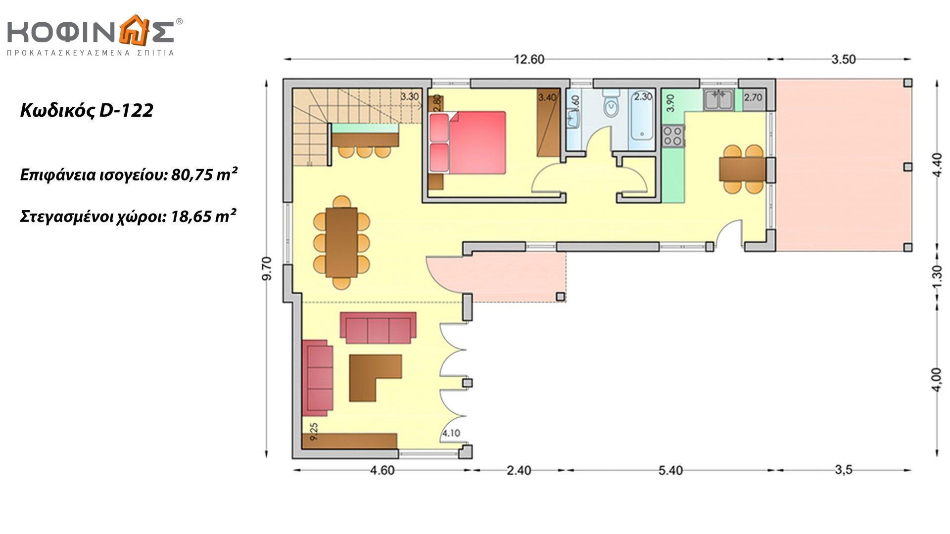 Διώροφη Κατοικία D-122, συνολικής επιφάνειας 122,60 τ.μ. , συνολική επιφάνεια στεγασμένων χώρων 18.65 τ.μ., μπαλκόνια 42.16 τ.μ.