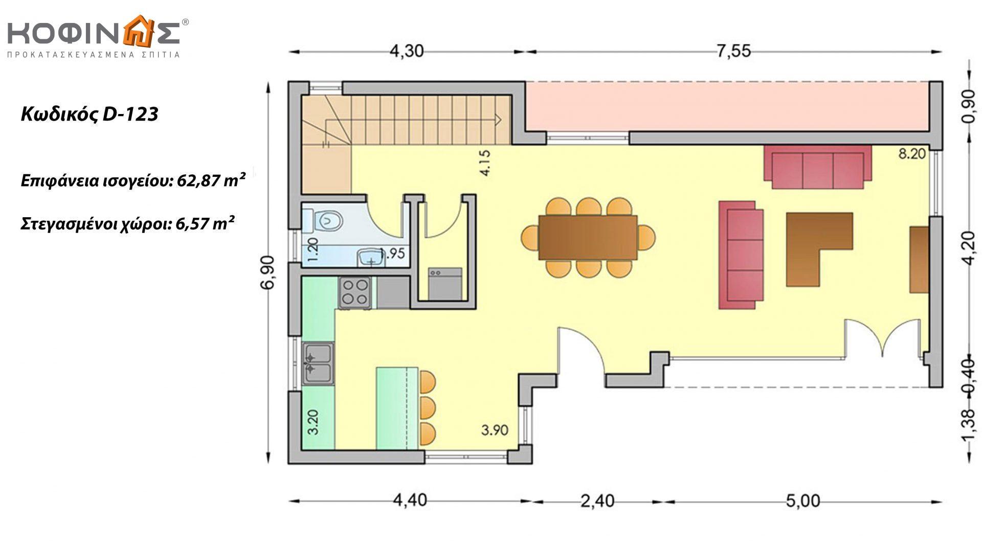 Διώροφη Κατοικία D-123, συνολικής επιφάνειας 123,30 τ.μ. , συνολική επιφάνεια στεγασμένων χώρων 11.42 τ.μ., μπαλκόνια 6.07 τ.μ.