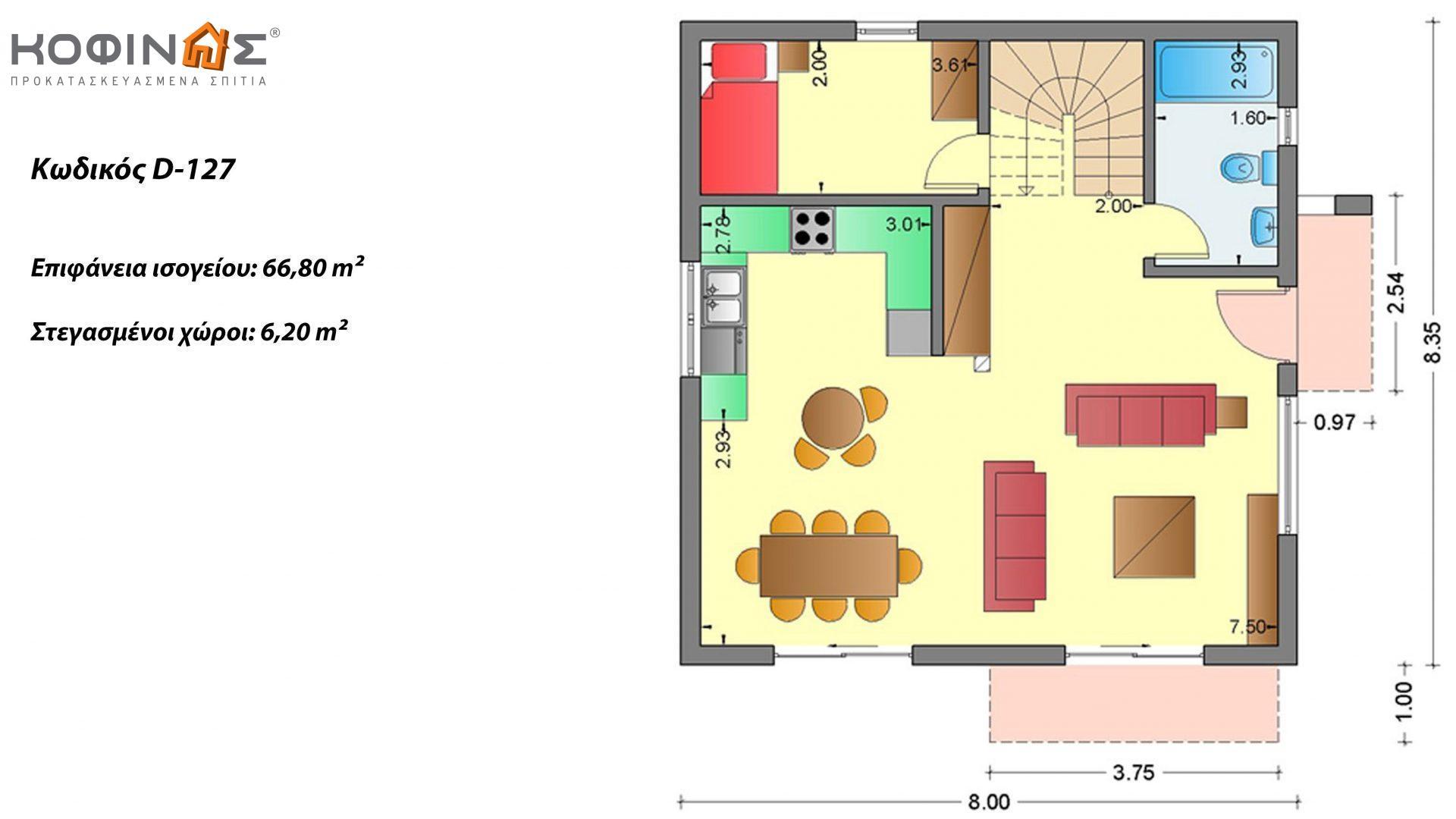 Διώροφη Κατοικία D-127, συνολικής επιφάνειας 127,00 τ.μ. , συνολική επιφάνεια στεγασμένων χώρων 12.86 τ.μ., μπαλκόνια 6.75 τ.μ.