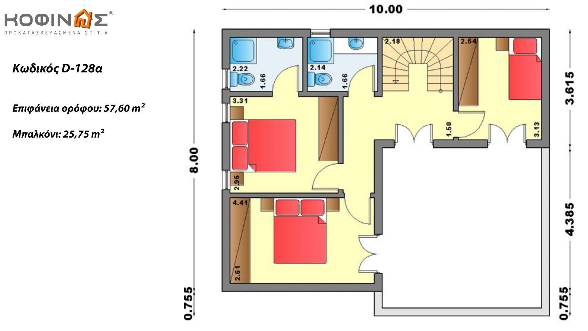Διώροφη Κατοικία D-128a, συνολικής επιφάνειας 128,60 τ.μ., συνολική επιφάνεια στεγασμένων χώρων 14.37 τ.μ., μπαλκόνια 25.75 τ.μ.