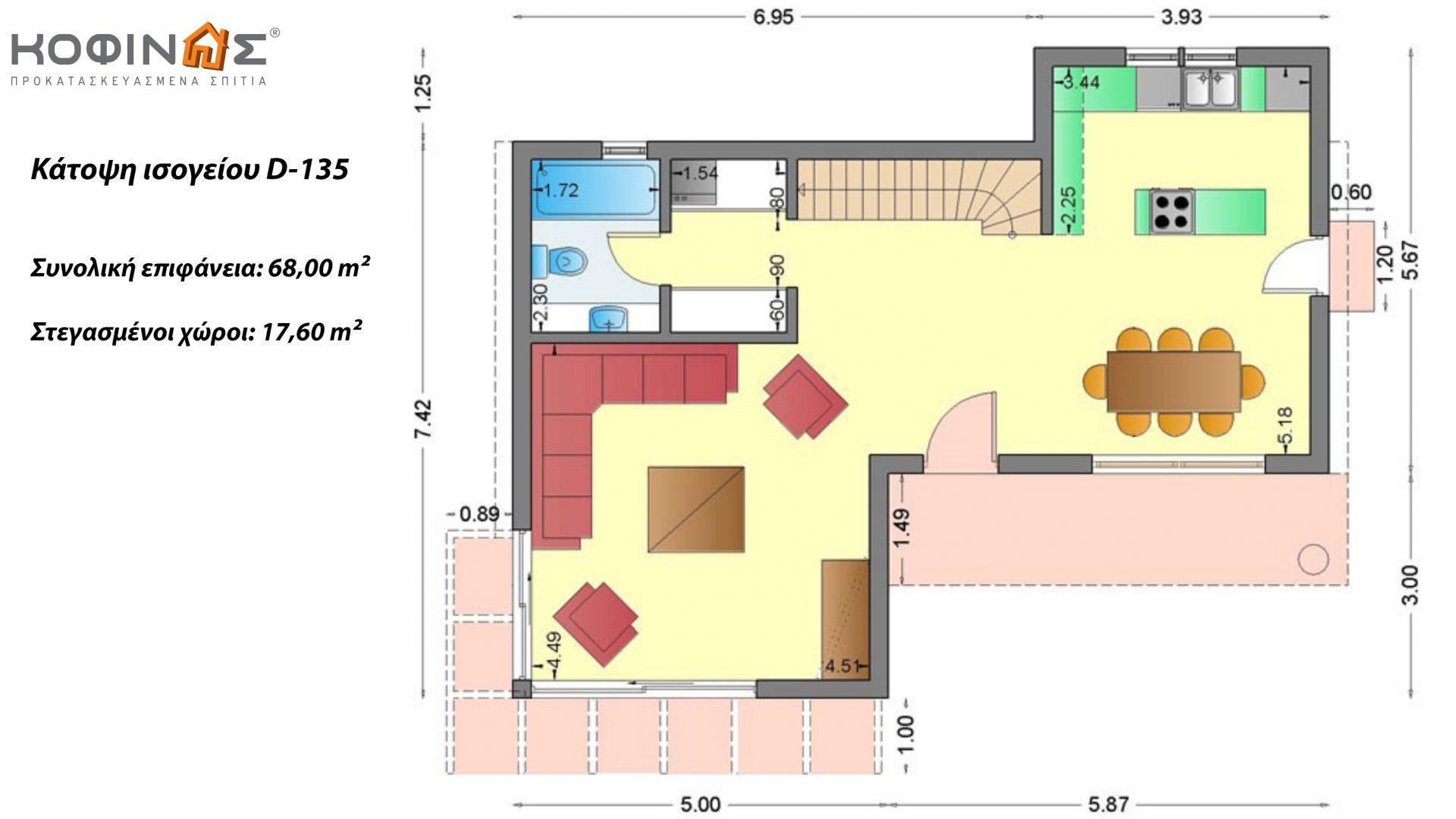 Διώροφη Κατοικία D-135, συνολικής επιφάνειας 135,20 τ.μ.