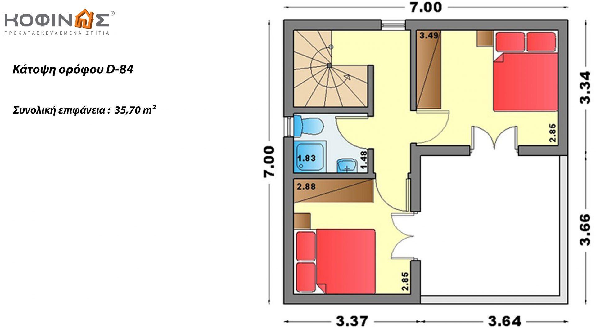 Διώροφη Κατοικία D-84, συνολικής επιφάνειας 84,70 τ.μ. , συνολική επιφάνεια στεγασμένων χώρων 18.90 τ.μ., μπαλκόνια 13.32 τ.μ.