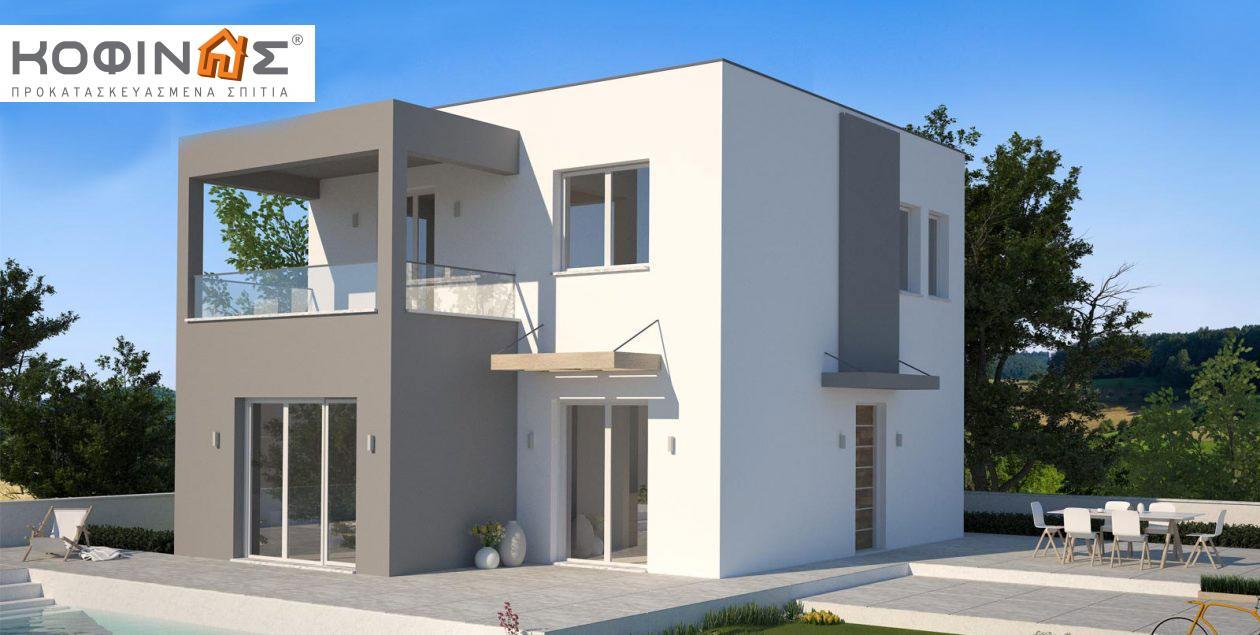 Διώροφη Κατοικία KD1-125, συνολικής επιφάνειας 125,84 τ.μ. featured image