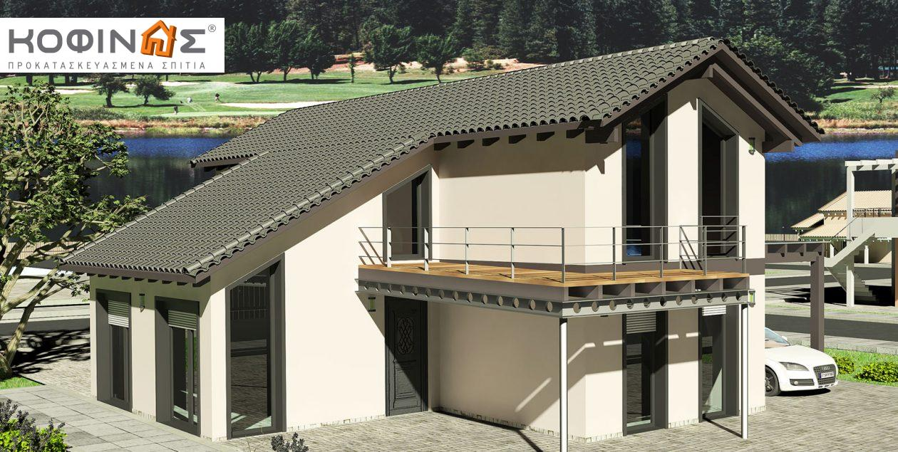 Διώροφη Κατοικία D-141, συνολικής επιφάνειας 141,70 τ.μ. featured image