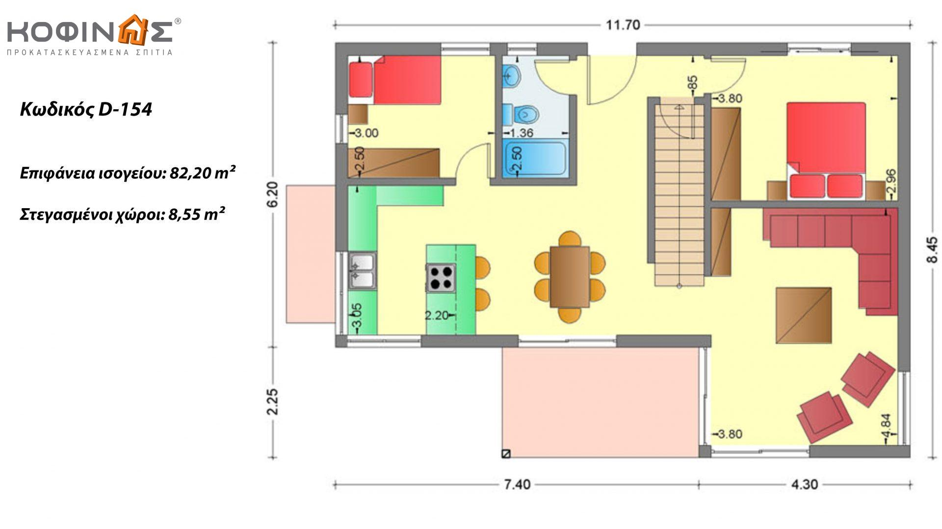 Διώροφη Κατοικία D-154, συνολικής επιφάνειας 154,70 τ.μ., συνολική επιφάνεια στεγασμένων χώρων 18.15 τ.μ., μπαλκόνι 2.80 τ.μ.