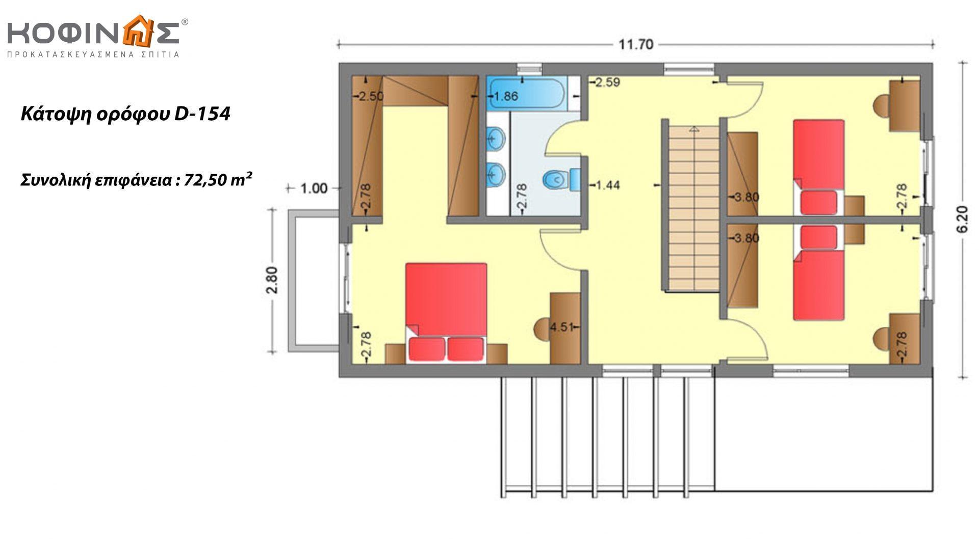 Διώροφη Κατοικία D-154, συνολικής επιφάνειας 154,70 τ.μ.