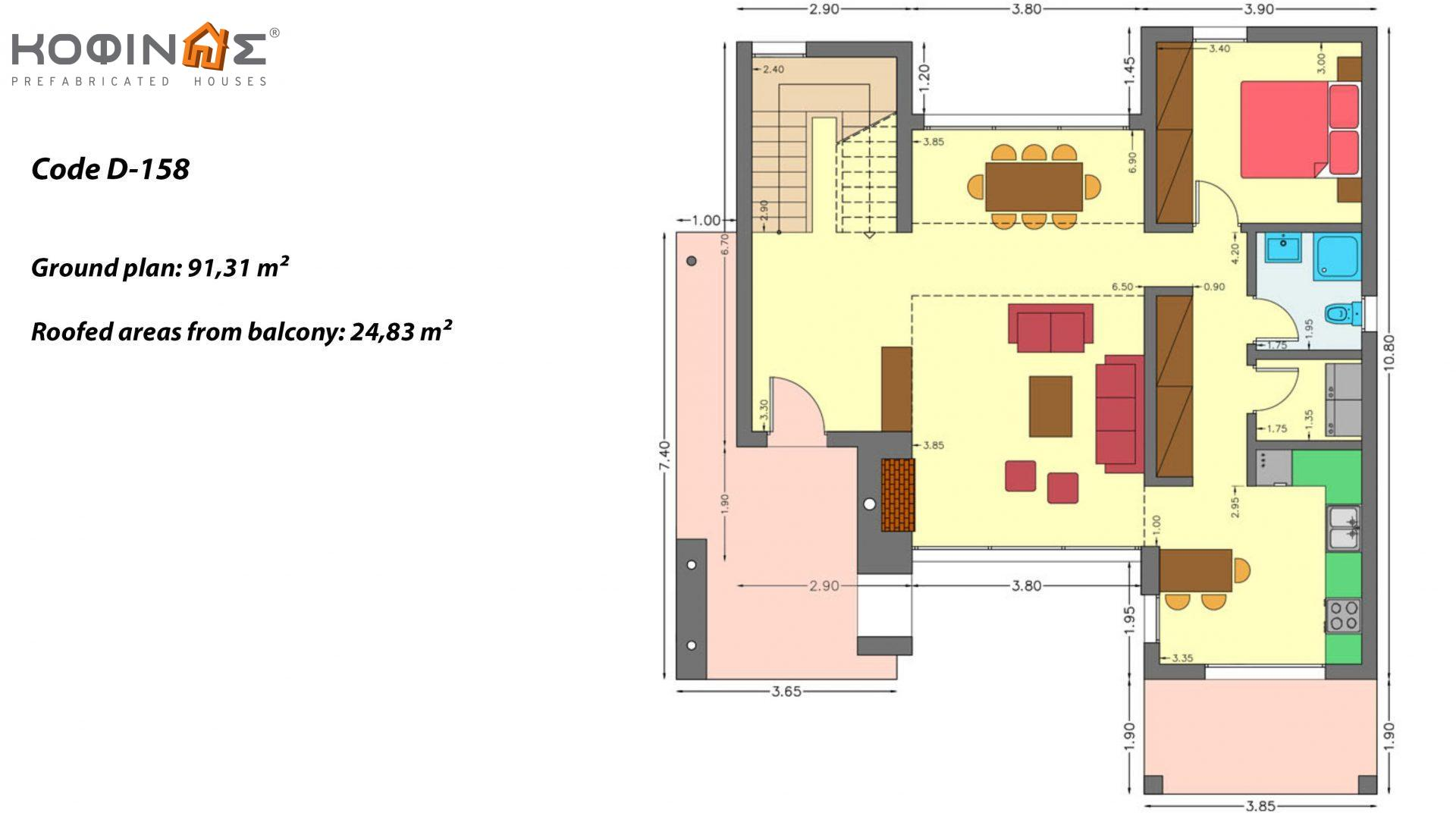 2-story house D-158, total surface of 158,51 m²,roofed areas 29.45 m²,balconies 24.83 m²