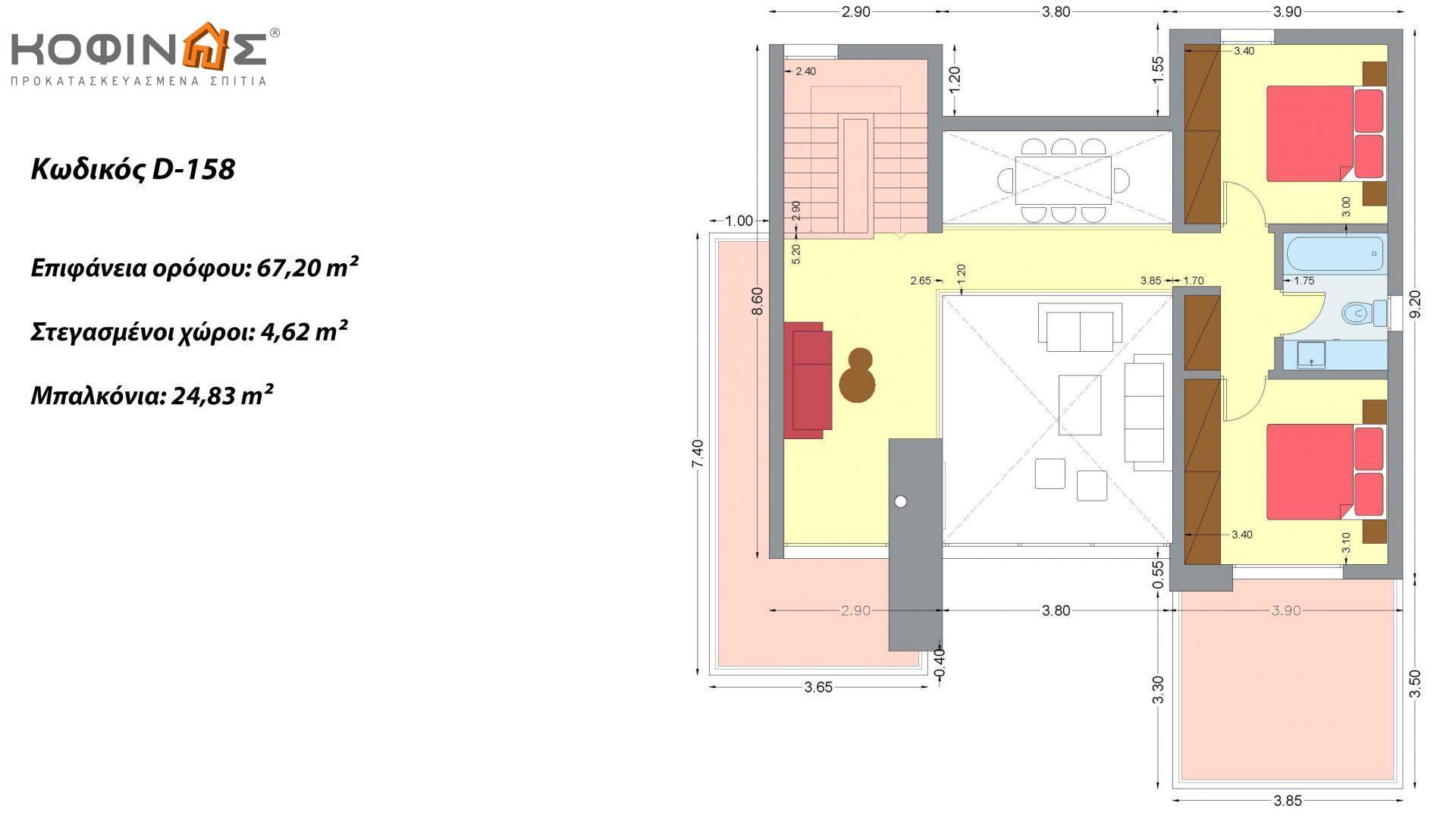 Διώροφη Κατοικία D-158, συνολικής επιφάνειας 158,51 τ.μ., συνολική επιφάνεια στεγασμένων χώρων 29.45 τ.μ., μπαλκόνια 24.83 τ.μ.