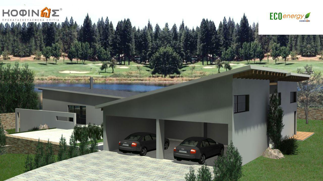 Διώροφη Κατοικία D-351, συνολικής επιφάνειας 351,80 τ.μ., συνολική επιφάνεια στεγασμένων χώρων 57.60 τ.μ., μπαλκόνια 26.00 τ.μ.2