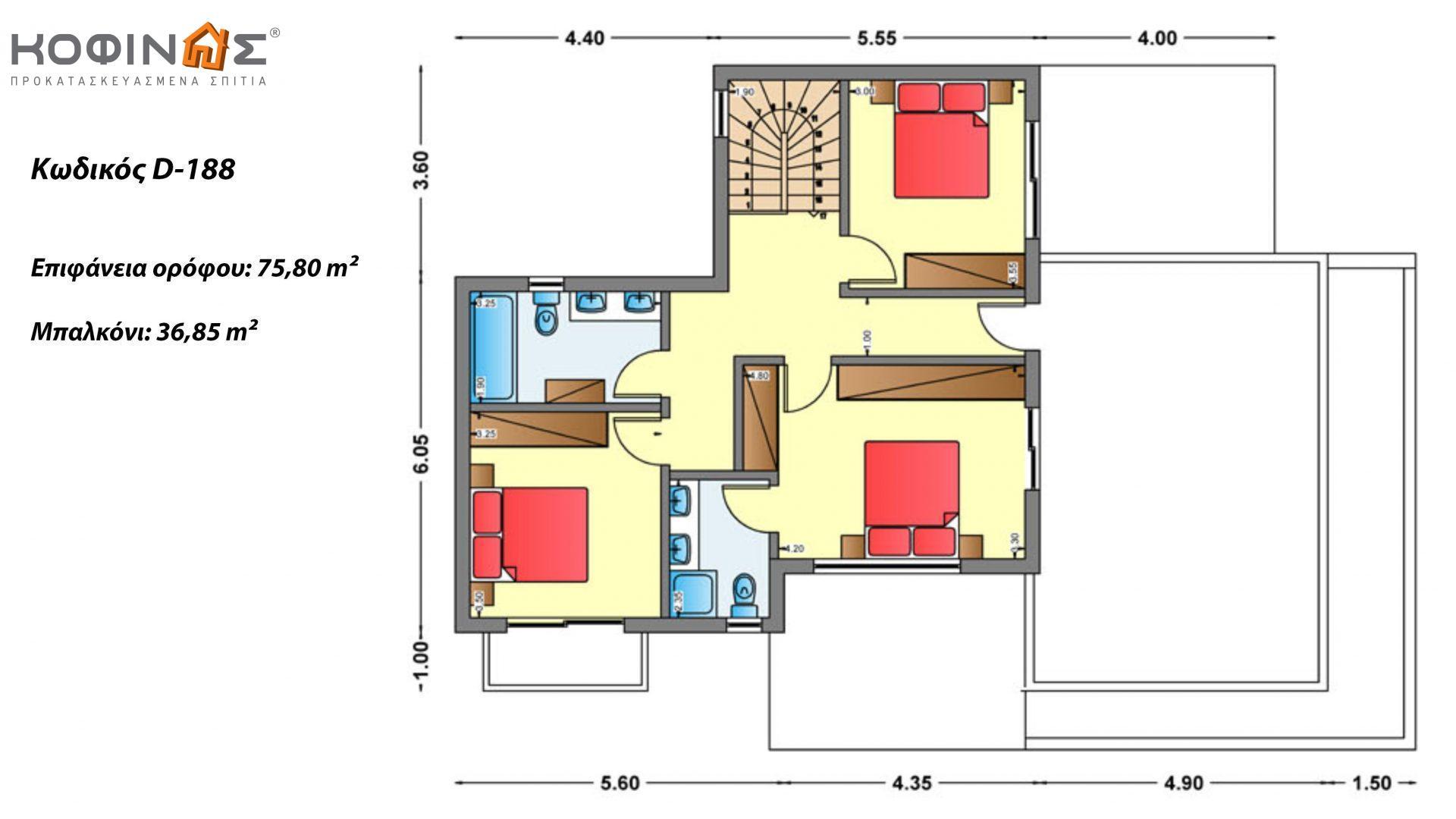 Διώροφη Κατοικία D-188, συνολικής επιφάνειας 188,60 τ.μ., συνολική επιφάνεια στεγασμένων χώρων 48.78 τ.μ., μπαλκόνια 36.85 τ.μ.