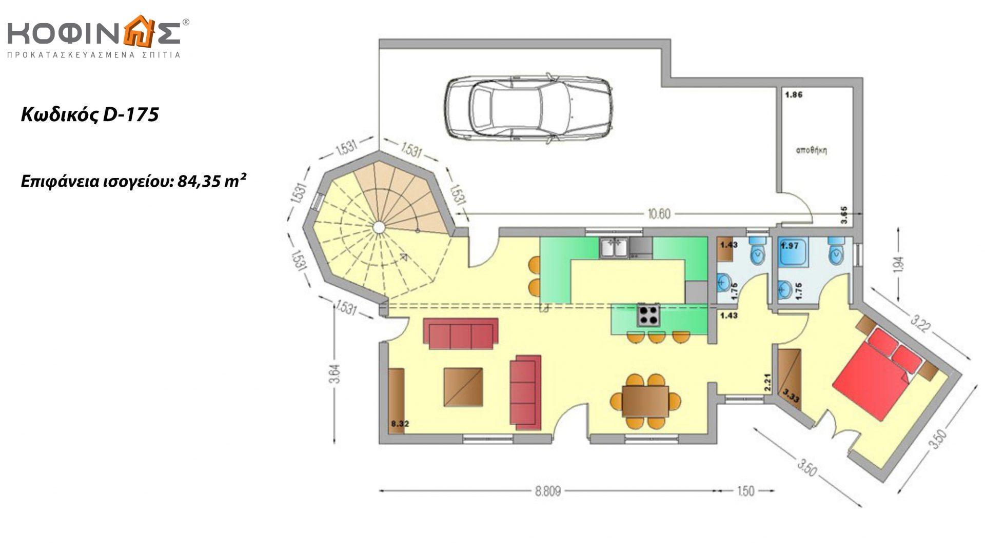 Διώροφη Κατοικία D-175,συνολικής επιφάνειας 175 τ.μ., μπαλκόνια 43.15 τ.μ.